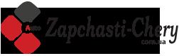 Наконечник рулевой Чери Куку купить в интернет магазине 《ZAPCHSTI-CHERY》